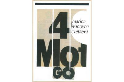 omaggio-Cvetaeva